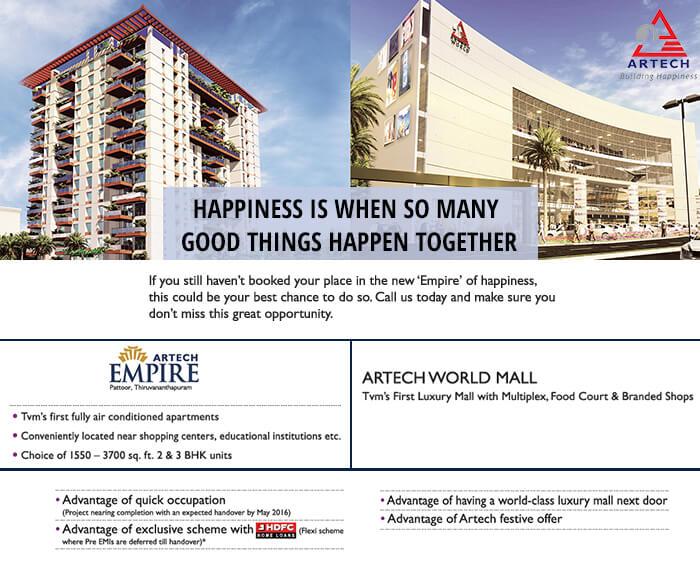 Artech Empire & Artech World Mall