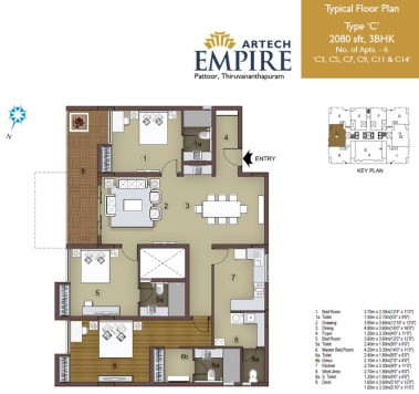 Artech Empire, Pattoor - Layout