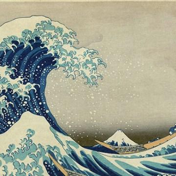 ArteCompacto: La gran ola