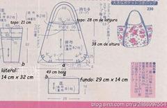 imagem-bolsa-jp