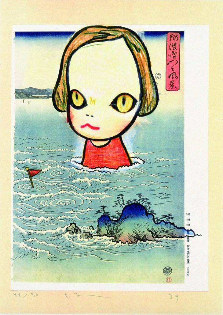 presse-japanorama-3.jpg