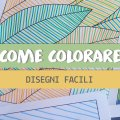 come colorare disegni