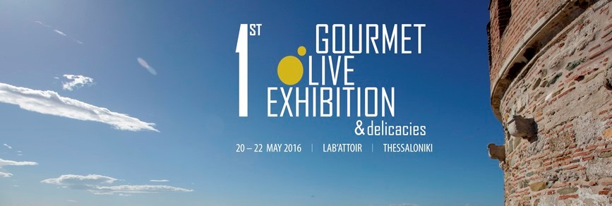 1st Gourmet Olive Exhibition