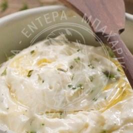 Σάλτσα φέτας για ψητά