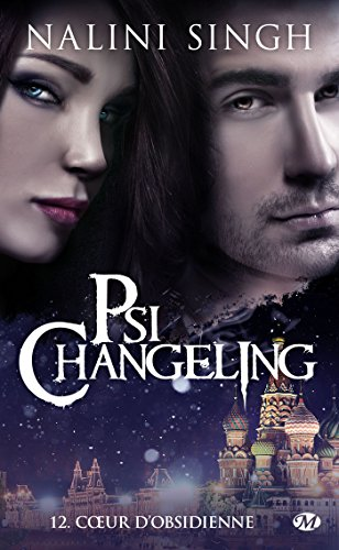 Psi-Changeling T12
