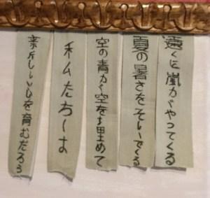 la gran ola kanawaga -cuento haiku