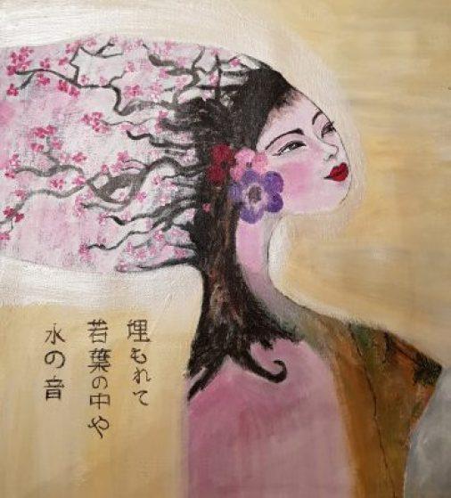 Diosa Amaterasu - Joven Fronda