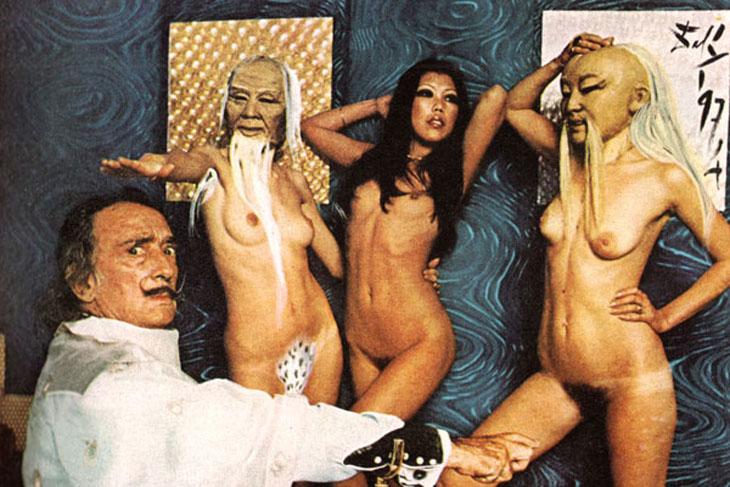As capas de revistas de Salvador Dali