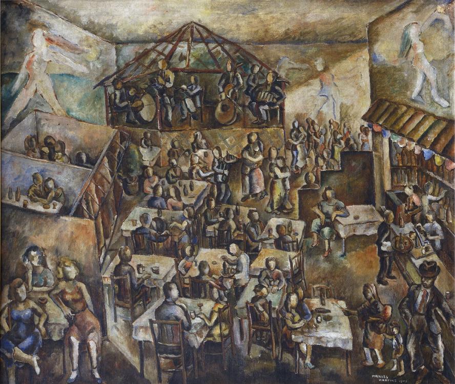 Manoel Martins - 1942, Cabaré, ost, 60 x 70 cm_baixa