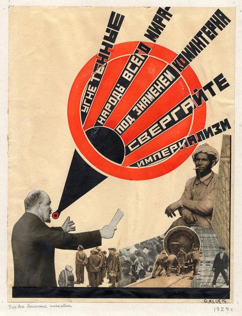 Vanguarda Russa; Gustav Klutsis. Oppressed Peoples of the Whole World (...), 1924 | Museu Nacional de Latvian