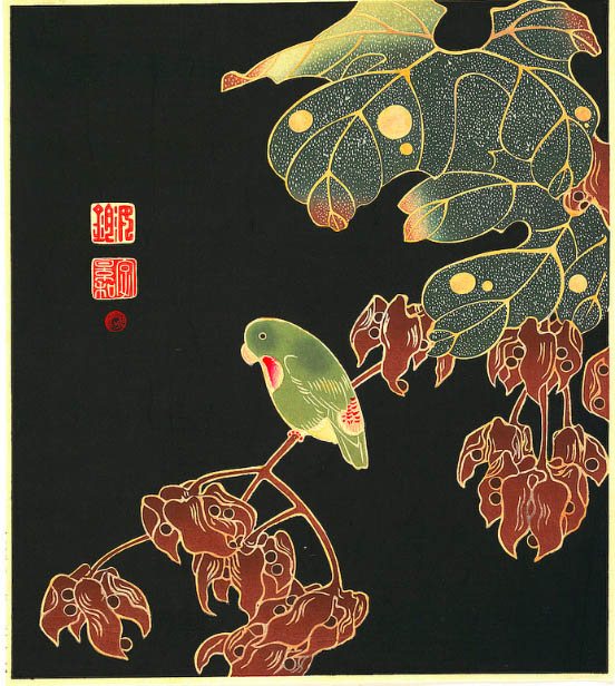 The Paroquet: Itō Jakuchū