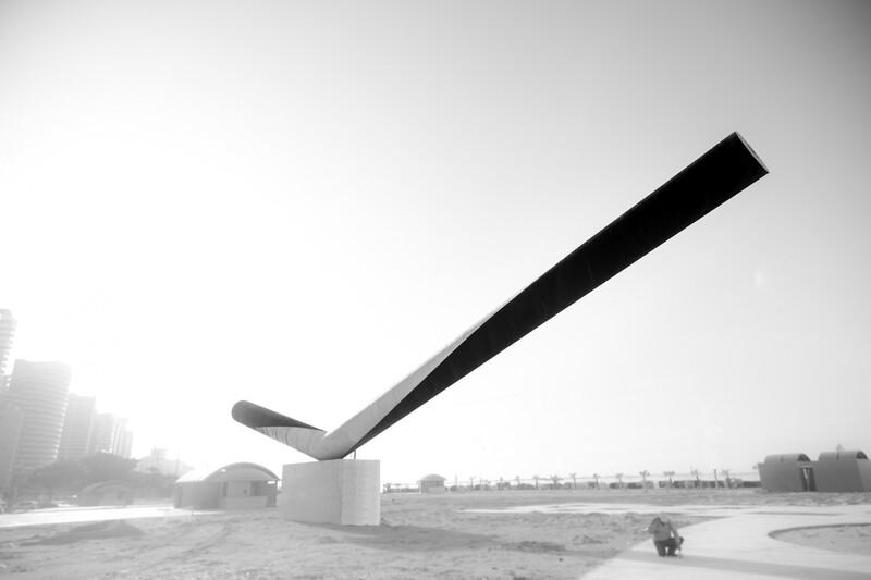 Monumento ao Saneamento Básico em Fortaleza