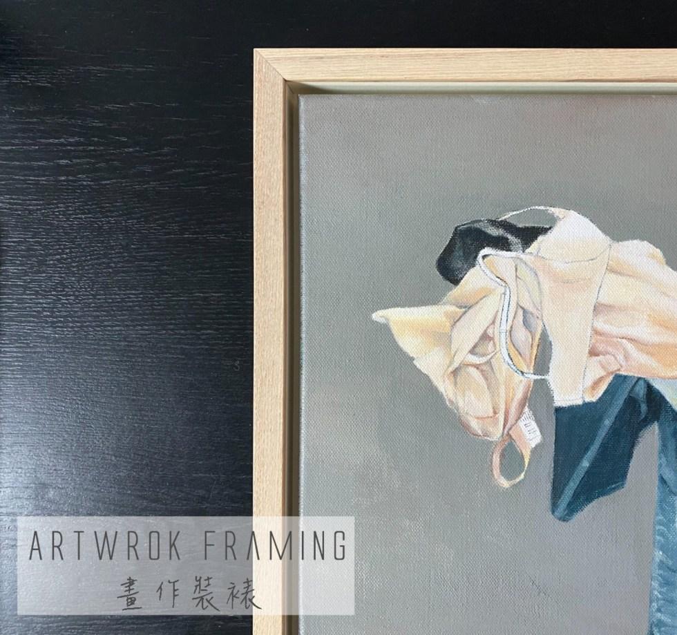 artwork framing