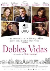 Dobles vidas (Cinemateca el Puerto de Santa María)