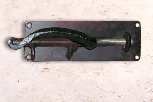 Slide Latch Old World Style - HH175