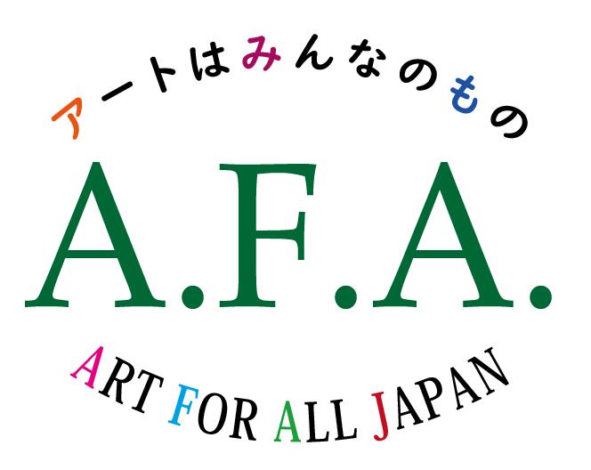 アートはみんなのものArt for All Japan