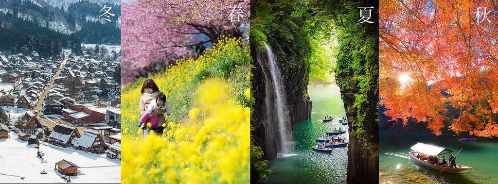Kenali Siklus Musim Jepang Sebelum Pergi Berlibur