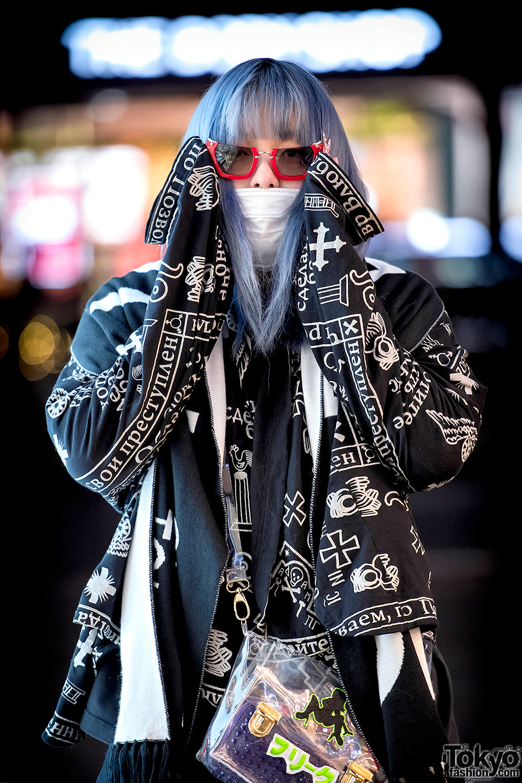 Busana Harajuku Musim Dingin Dari Tokoh Terkenal Shoushi