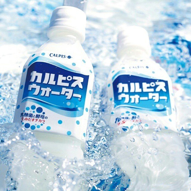 10 Minuman Khas Jepang Yang Wajib Anda Coba