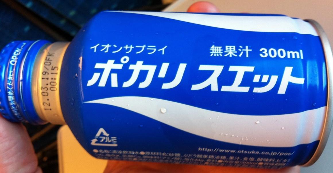 10 Minuman Khas Jepang Yang Terkenal