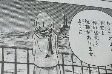 Manga Jepang KISS Tampilkan Sosok Wanita Berhijab Asal Indonesia