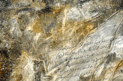 Requiem detail by Saba Hasan
