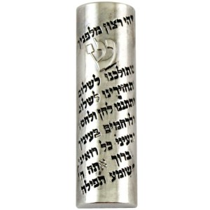 Car Mezuzah – Wayfarers Prayer