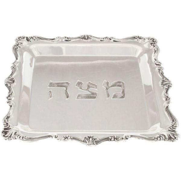 Matzah Plate - Silver Ornament Borders