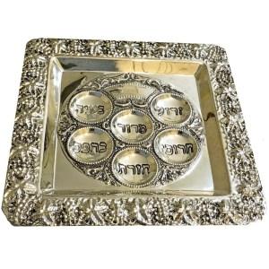 Seder Plate – Silver Square Design