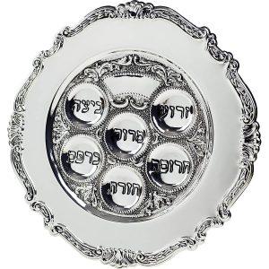 Seder Plate – Silver Round Design