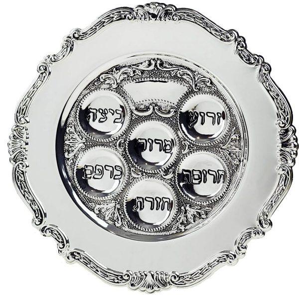Seder Plate - Silver Round Design