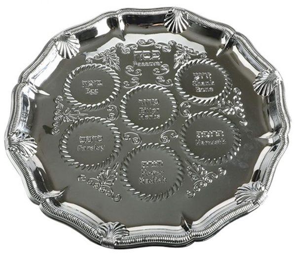 Seder Plate - Silver Ornament Design