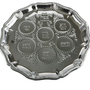 Seder Plate – Silver Ornament Design