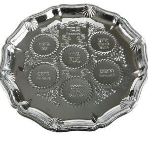 Seder Plate – Silver Ornament Design