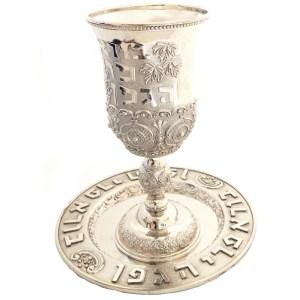 "Kiddush Cup Set – Silver Plated ""Vine Design"""