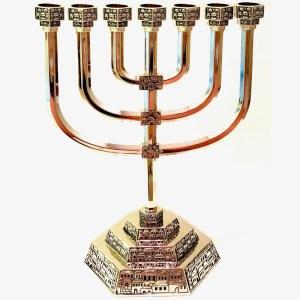 "7 Branch Menorah – ""Jerusalem View"""