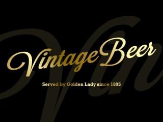 Бренд-поддержка пива «TUBORG GOLD»