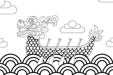 image de bateau dragon boat canada imprimer