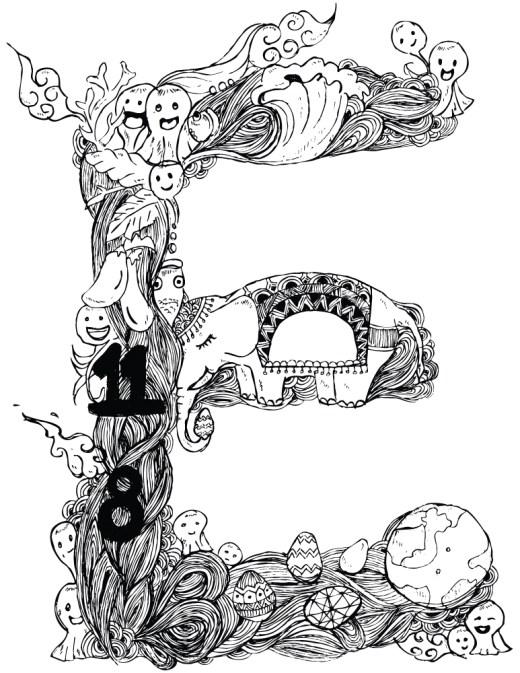 Lettre E zendoodle jeux coloriage à imprimer gratuit
