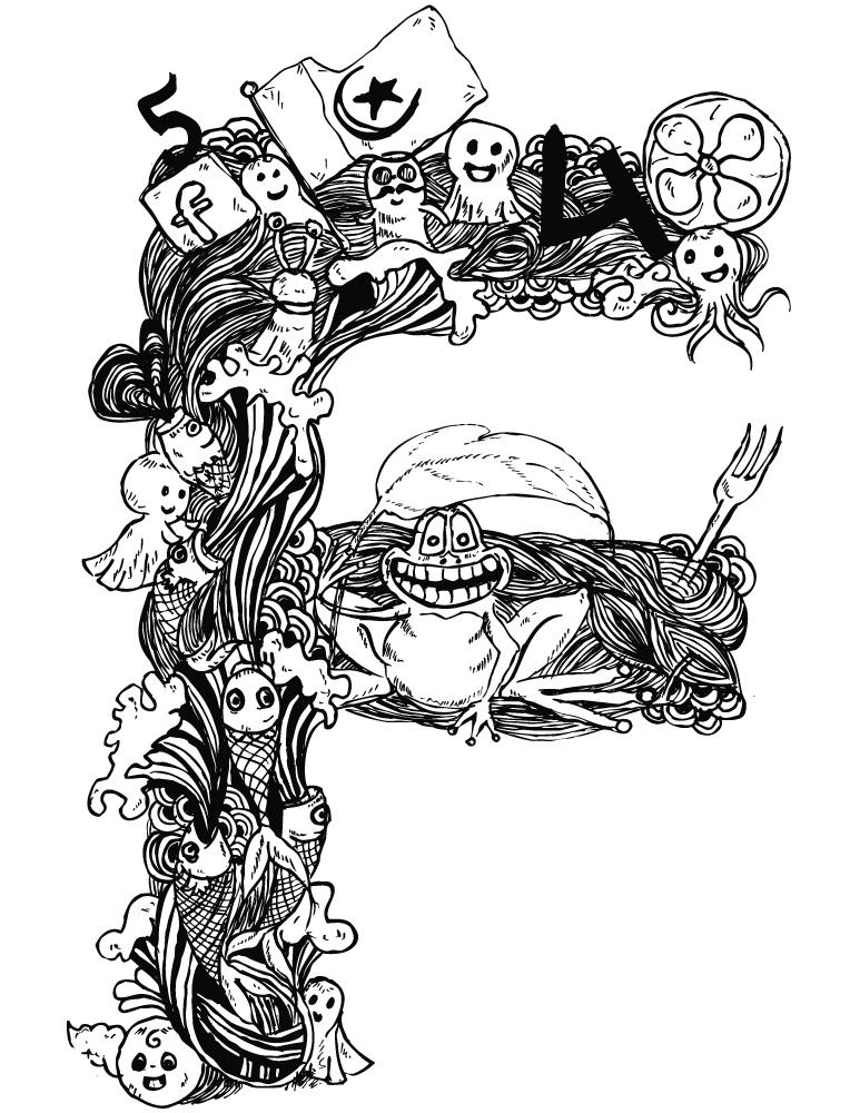 Petits doodle à colorier lettre F artherapie