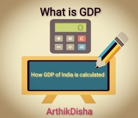 What is GDP? How GDP of India is calculated