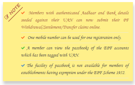 How to withdraw PF online with UAN-7 Easy Step 1