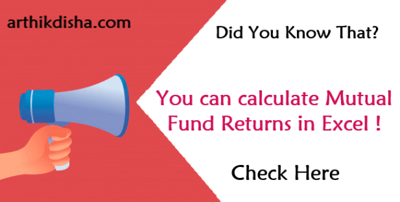 Mutual Funds Returns in Excel
