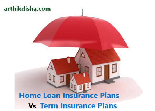 Home Loan Insurance Plans Vs-Term-Insurance-Plans