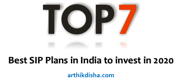 op 7 Best SIP Mutual Funds to invest in 2020