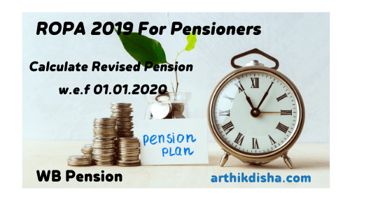 WB Pension-ArthikDisha