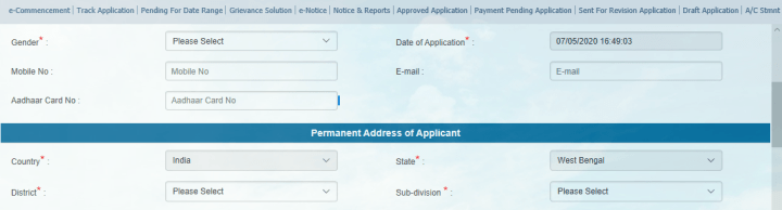 E District WB-Domicile certificate details 2-ArthikDisha