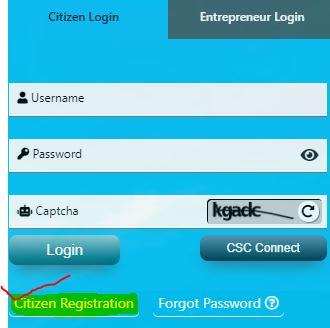 WB E District Citizen Registration-ArthikDisha