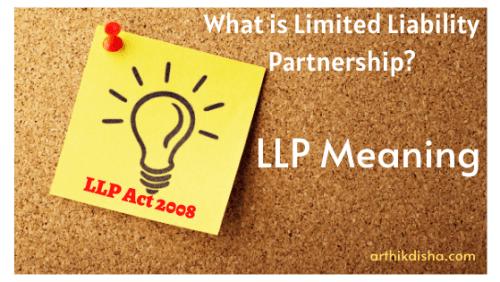 LLP Meaning-ArthikDIsha