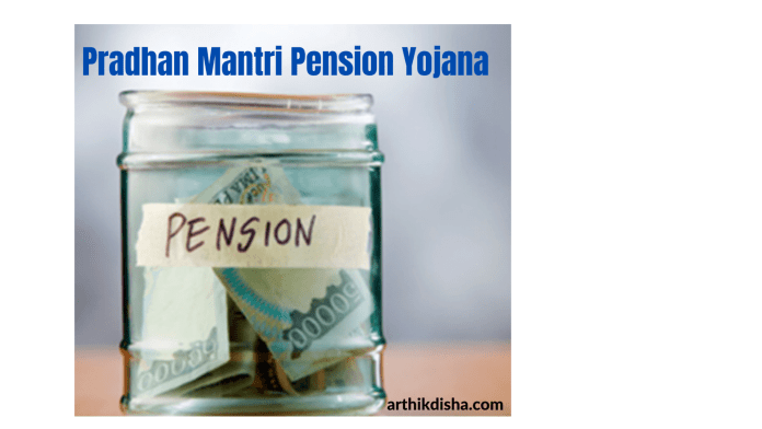 Pradhan Mantri Pension Yojana-